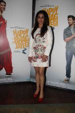 Krishika Lulla at Happy Bhag Jayegi promotions in Mumbai on 6th Aug 2016 (31)_57a74493761d2.JPG