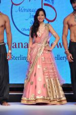 Model walk for a Jewellery show on 6th Aug 2016 (50)_57a739394af5b.JPG