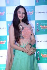 at Retail Awards in Mumbai on 6th Aug 2016 (44)_57a7485ce5450.JPG