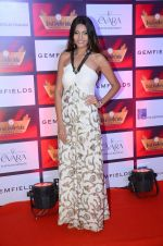 at Retail Awards in Mumbai on 6th Aug 2016 (55)_57a748e1bc983.JPG
