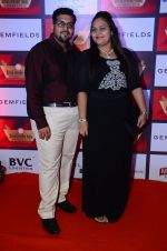 at Retail Awards in Mumbai on 6th Aug 2016 (64)_57a748f974e2e.JPG