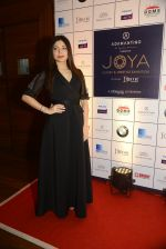 Kanika Kapoor at Joya exhibition announcement in Mumbai on 8th Aug 2016 (113)_57a8c5d446b25.JPG