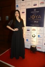 Kanika Kapoor at Joya exhibition announcement in Mumbai on 8th Aug 2016 (114)_57a8c5d560d7d.JPG