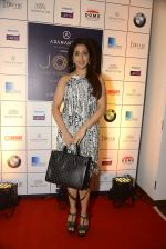 Krishika Lulla at Joya exhibition announcement in Mumbai on 8th Aug 2016 (10)_57a8c5ee1db42.JPG