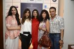 Lucky Morani at Joya exhibition announcement in Mumbai on 8th Aug 2016 (80)_57a8c61d61c5a.JPG