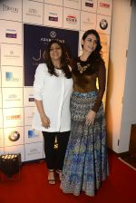 Mandana Karimi at Joya exhibition announcement in Mumbai on 8th Aug 2016