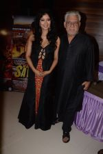 Niharica Raizada, Om Puri at the press meet of Waarrior Savitri on 6th Aug 2016
