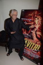 Om Puri at the press meet of Waarrior Savitri on 6th Aug 2016