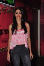 Pooja Hegde snapped at PVR as she came to watch Dishoom on 7th Aug 2016 (10)_57a819b965cf1.JPG