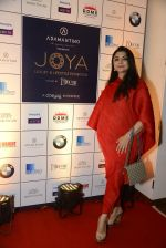 at Joya exhibition announcement in Mumbai on 8th Aug 2016 (12)_57a8c5c5455b0.JPG
