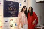 at Joya exhibition announcement in Mumbai on 8th Aug 2016 (15)_57a8c5c8ad25a.JPG