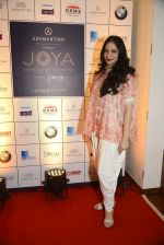 at Joya exhibition announcement in Mumbai on 8th Aug 2016