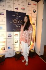 at Joya exhibition announcement in Mumbai on 8th Aug 2016 (78)_57a8c5ec3a487.JPG