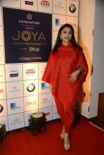 at Joya exhibition announcement in Mumbai on 8th Aug 2016 (82)_57a8c5ed59c8a.JPG