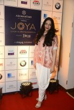 at Joya exhibition announcement in Mumbai on 8th Aug 2016 (84)_57a8c5ef12c77.JPG