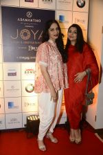 at Joya exhibition announcement in Mumbai on 8th Aug 2016 (86)_57a8c5f0764c2.JPG