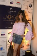 at Joya exhibition announcement in Mumbai on 8th Aug 2016 (91)_57a8c5f2dd164.JPG