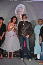 Amitabh Bachchan, Taapsee Pannu at Pink trailer launch in Mumbai on 9th Aug 2016