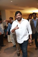 Chiranjeevi at Krish weds Ramya wedding reception on 8th Aug 2016 (10)_57a94803c103e.jpg