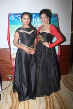 Kajal Raghawani and Rashmi Mishra at the music launch of film Majaz Ae Gham-E- Dil Kya Karun_57a976ff55509.JPG