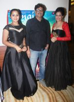 Kajal Raghawani, director Ravindra Singh and Rashmi Mishra at the music launch of film Majaz Ae Gham-E- Dil Kya Karun_57a9770c32606.JPG