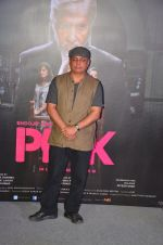 Piyush Mishra at Pink trailer launch in Mumbai on 9th Aug 2016 (7)_57a9e7cb9f0ba.JPG