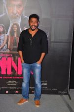 Shoojit Sircar at Pink trailer launch in Mumbai on 9th Aug 2016