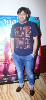 Shuja Ali at the music launch of film Majaz Ae Gham-E- Dil Kya Karun