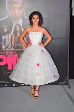 Taapsee Pannu at Pink trailer launch in Mumbai on 9th Aug 2016 (51)_57a9e96ff02ff.JPG