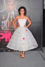 Taapsee Pannu at Pink trailer launch in Mumbai on 9th Aug 2016 (52)_57a9e970f3e12.JPG