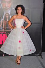 Taapsee Pannu at Pink trailer launch in Mumbai on 9th Aug 2016 (54)_57a9e9735a0d2.JPG