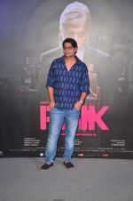at Pink trailer launch in Mumbai on 9th Aug 2016 (14)_57a9e8e609cdb.JPG