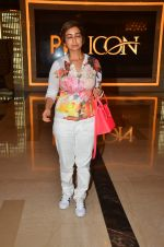 at Pink trailer launch in Mumbai on 9th Aug 2016 (35)_57a9e8e6f3c80.JPG