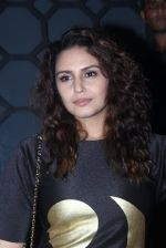 Huma Qureshi at Publicist Rohini Iyer_s bash in Mumbai on 9th Aug 2016 (86)_57ab3a9cd9106.JPG