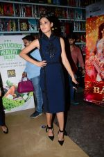 Nargis Fakhri at Banjo launch in Mumbai on 9th Aug 2016 (72)_57aaabf47a7d7.JPG
