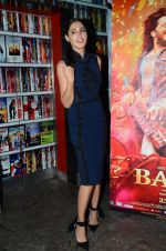 Nargis Fakhri at Banjo launch in Mumbai on 9th Aug 2016 (77)_57aaabfbace63.JPG