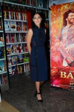 Nargis Fakhri at Banjo launch in Mumbai on 9th Aug 2016 (78)_57aaabfc9623e.JPG