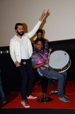 Riteish Deshmukh at Banjo launch in Mumbai on 9th Aug 2016 (82)_57aaab8205356.JPG