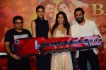 Riteish Deshmukh, Nargis Fakhri, Krishika Lulla, Ravi Jadhav at Banjo launch in Mumbai on 9th Aug 2016 (76)_57aaaa8ad35ec.JPG