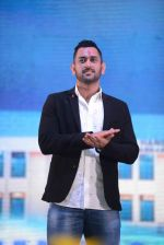 Mahendra Singh Dhoni at MS Dhoni trailer launch on 11th Aug 2016