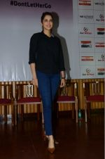 Isha Koppikar launches short film Don_t let her go for Swachh Bharat campaign on 10th Aug 2016 (42)_57ac458ad165a.JPG
