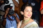 Kangna Ranaut launches short film Don_t let her go for Swachh Bharat campaign on 10th Aug 2016