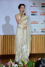 Kangna Ranaut launches short film Don_t let her go for Swachh Bharat campaign on 10th Aug 2016 (21)_57ac45f2ccc18.JPG