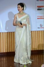 Kangna Ranaut launches short film Don_t let her go for Swachh Bharat campaign on 10th Aug 2016 (30)_57ac45fc3d74a.JPG