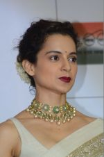 Kangna Ranaut launches short film Don_t let her go for Swachh Bharat campaign on 10th Aug 2016 (37)_57ac460bc88e6.JPG