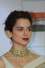 Kangna Ranaut launches short film Don_t let her go for Swachh Bharat campaign on 10th Aug 2016 (38)_57ac460c9b4c2.JPG