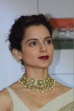 Kangna Ranaut launches short film Don_t let her go for Swachh Bharat campaign on 10th Aug 2016 (39)_57ac477a89cc9.JPG