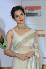 Kangna Ranaut launches short film Don_t let her go for Swachh Bharat campaign on 10th Aug 2016 (42)_57ac460d67cba.JPG