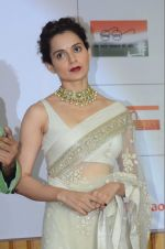 Kangna Ranaut launches short film Don_t let her go for Swachh Bharat campaign on 10th Aug 2016 (43)_57ac460e4997b.JPG