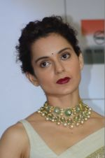 Kangna Ranaut launches short film Don_t let her go for Swachh Bharat campaign on 10th Aug 2016 (45)_57ac460fe773d.JPG